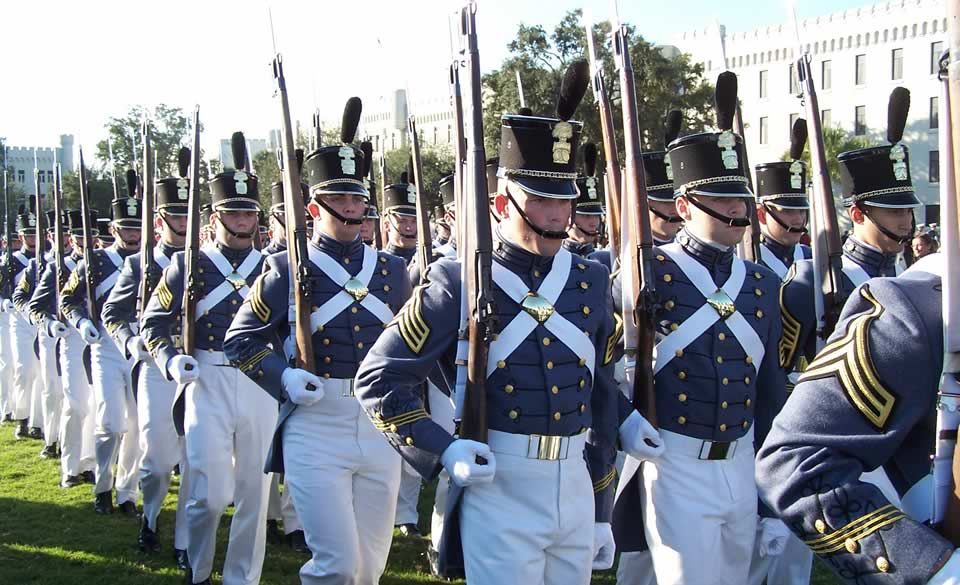 What is a Senior Military College?